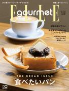 「ELLE gourmet(エル・グルメ)」